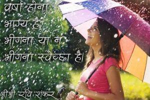 Rain - kmsraj51