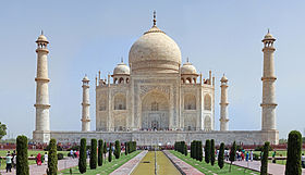 280px-Taj_Mahal_2012
