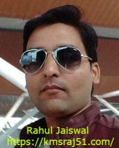 kmsraj51-rahul-jaiswal