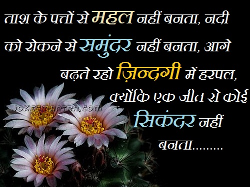 motivational-quotes-wallpaper