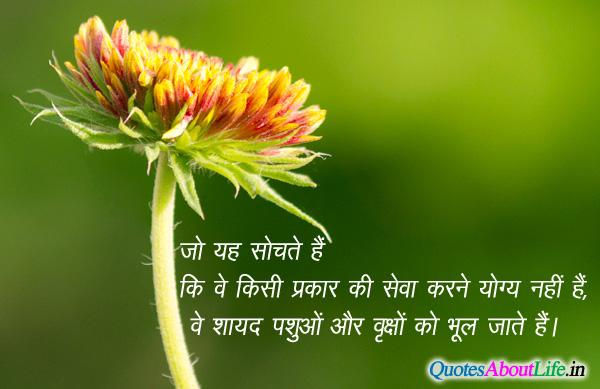 positive thinking stories in hindi pdf