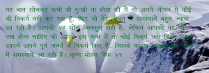 KMSRAJ51-GREAT THOUGHTS-2