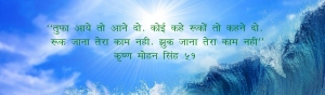 KMSRAJ51-GREAT THOUGHTS-3