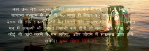 KMSRAJ51-GREAT THOUGHTS-5