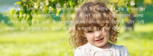 KMSRAJ51-GREAT THOUGHTS-7