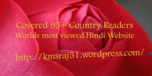 95 kmsraj51 readers