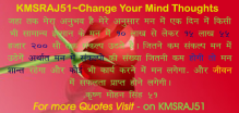 love-rose-kmsraj51