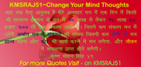 love-rose-kmsraj51