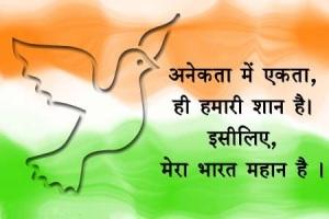 Great India-KMSRAJ51