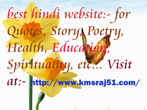 best hindi website-kmsraj51