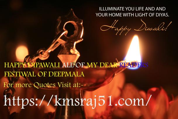 Diwali-CYMT-kmsraj51