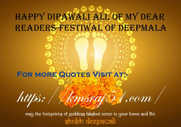 Festiwal of Deepmal-CYMT-Kmsraj51