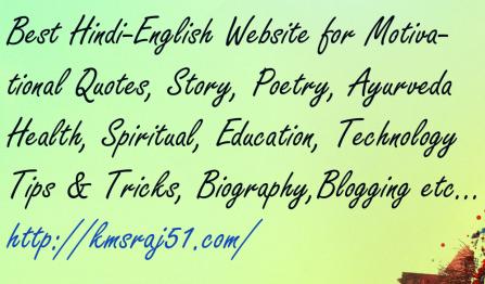 Best-Web-kmsraj51-5