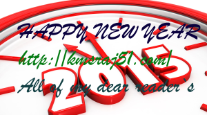 kmsraj51-new-year-2015
