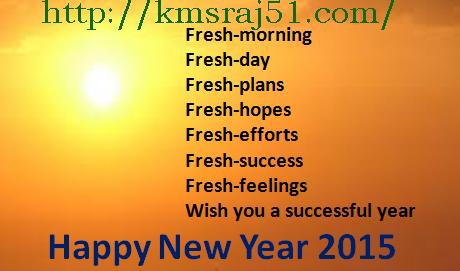 KMSRAJ51-Sises-2015