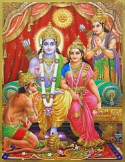 श्री राम चरित मानस-KMSRAJ51