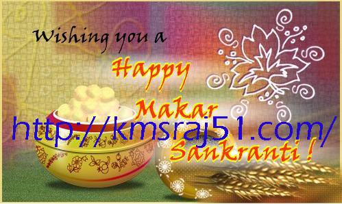 Makar-Sankranti-kmsraj51