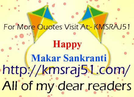 makar-sankranti-wallpapers-kmsRAJ51