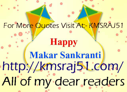 makar-sankranti-wallpapers-kmsRAJ51
