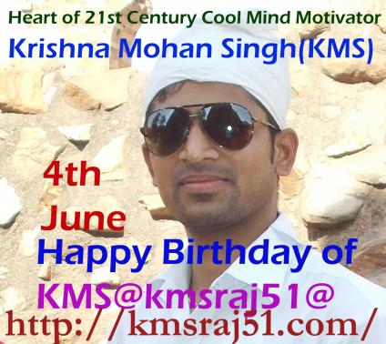 KMS Birthday-kmsraj51