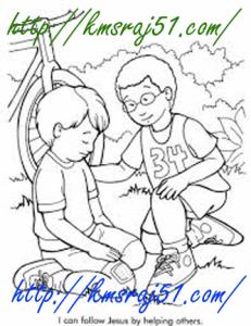 Two Friends-kmsraj51