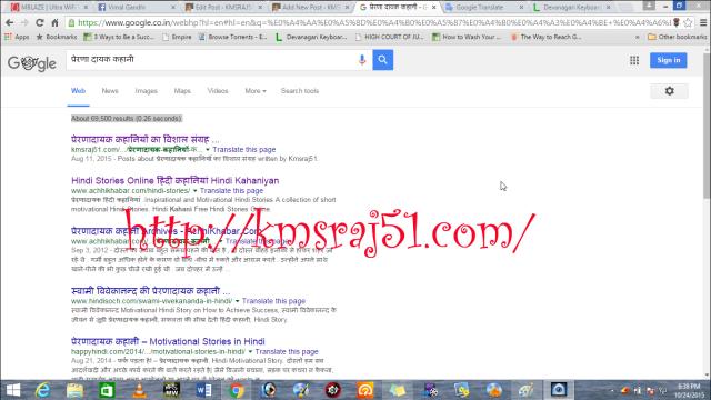 2015_10_24-KMSRAJ51-Google India