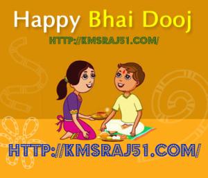 bhai-dooj-kmsraj51