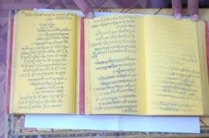 Rare Bhagwat Gita-kmsraj51