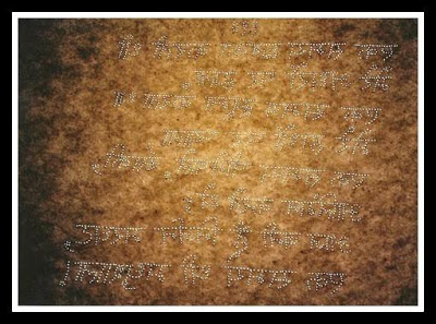 Rare Madhushala-kmsraj51