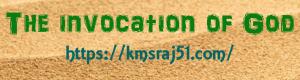 The invocation of God-kmsraj51