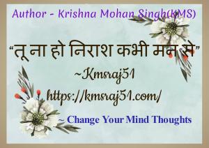 author-kmsraj51