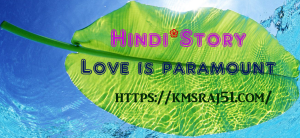 Love is paramount-kmsraj51