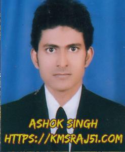 ashok-singh-kmsraj51