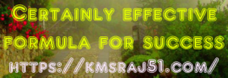 kmsraj51-certainly-effective-formula-for-success