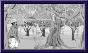 kmsraj51-kinder-logger-stories-in-hindi