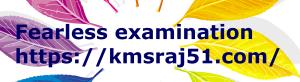 kmsraj51-fearless-examination